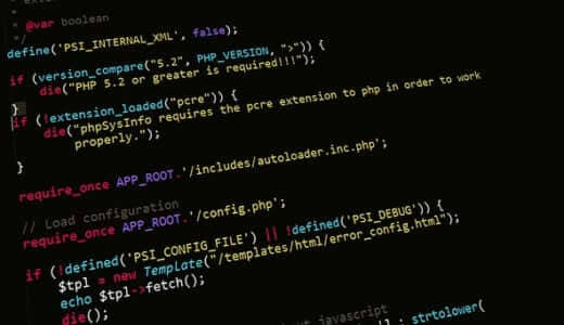【PHP】ユーザー定義関数で複数の結果を返す方法