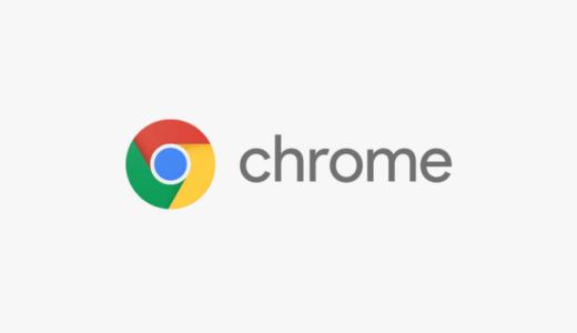 GoogleChrome上でマウスカーソルが消えた時の対処法