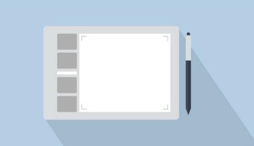 ブログのヘッダーロゴを制作していただきました!